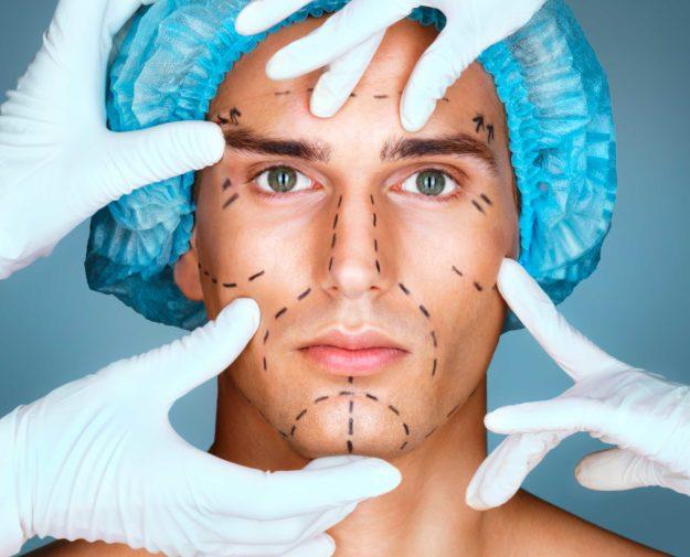 HSB Radio - Cirugías estéticas ya no son un secreto para verse y sentirse bien.